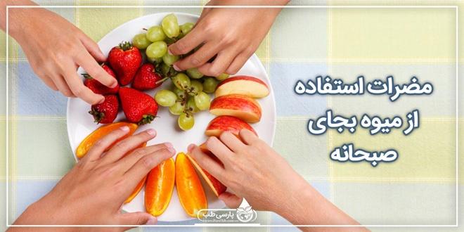 تغذیه مناسب، رژیم و برنامه غذایی