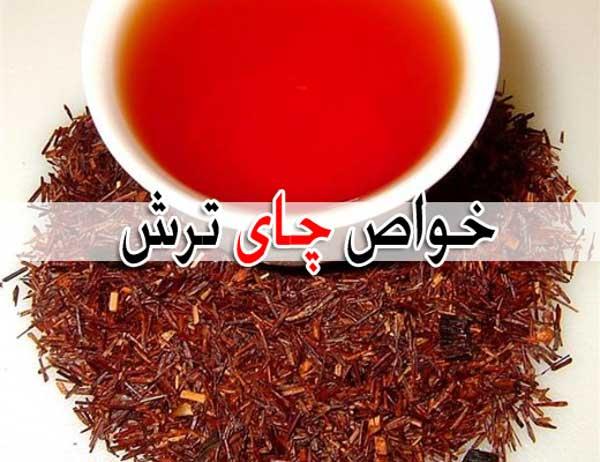 چای ترش – خواص و فواید + عوارض و تداخل دارویی